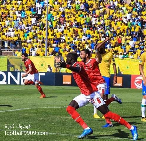 شاهد اهداف الاهلى اليوم فى مباراة الاياب امام صن داونز